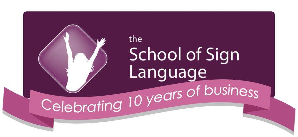 10 year banner